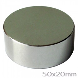 Неодимовый магнит 50x20 мм N42