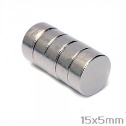 Неодимовый магнит 15x5 мм N35 - 5 шт.