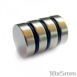 Неодимовый магнит 18x5 мм N38 - 4 шт.