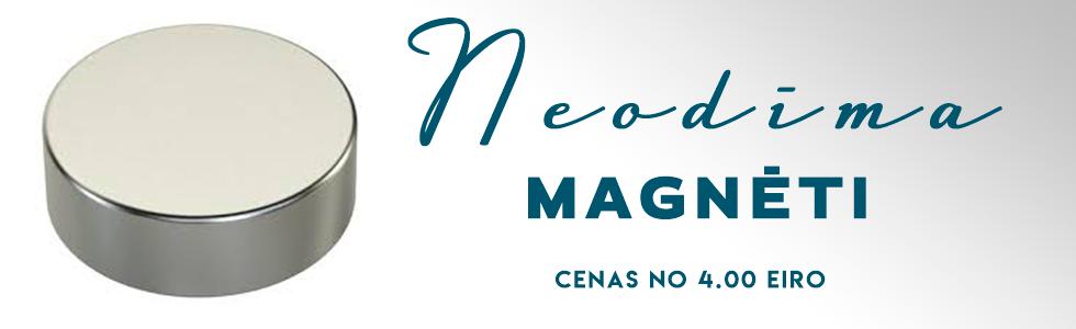 Neodīma magnēti